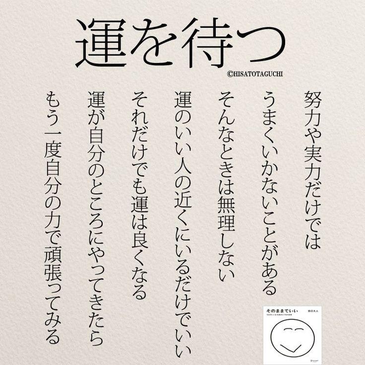 (2) t.h(@taguchi_h)さん | Twitter