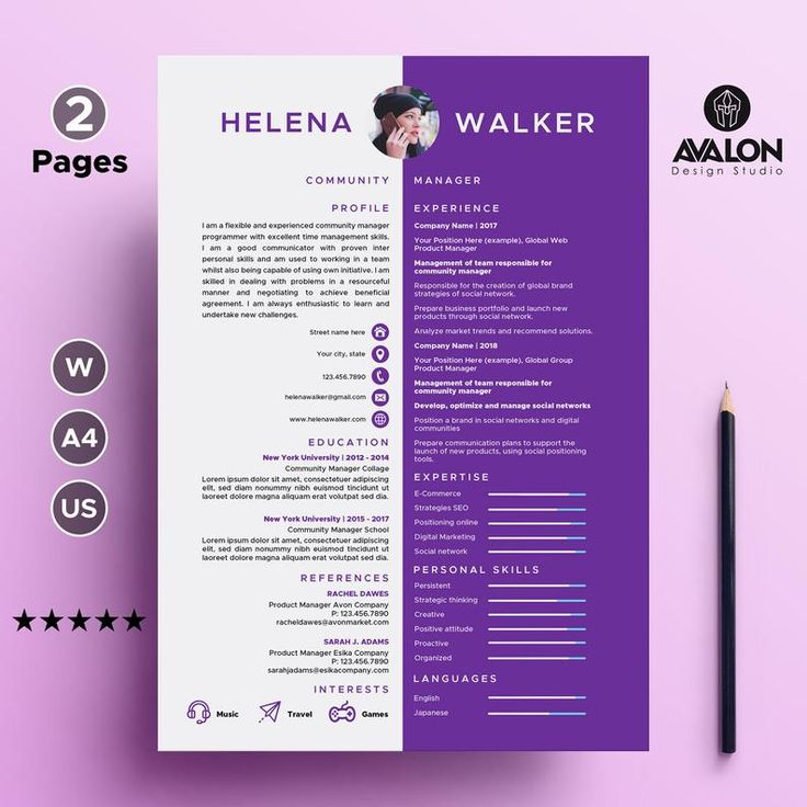 17++ Resume paper size in word ideas in 2021