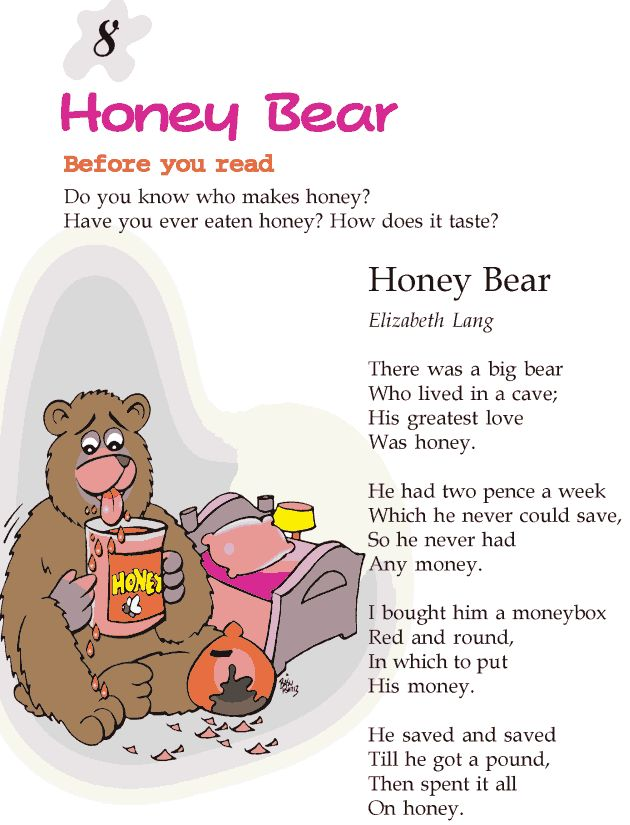 Worksheets Examples Short Story For Grade Three With Exercises 1000 images about stories and exercises on pinterest reading grade 2 lesson 8 poetry honey bear