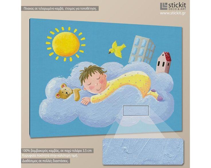 Στα σύννεφα, παιδικός - βρεφικός πίνακας σε καμβά,9,90 €,http://www.stickit.gr/index.php?id_product=17435&controller=product