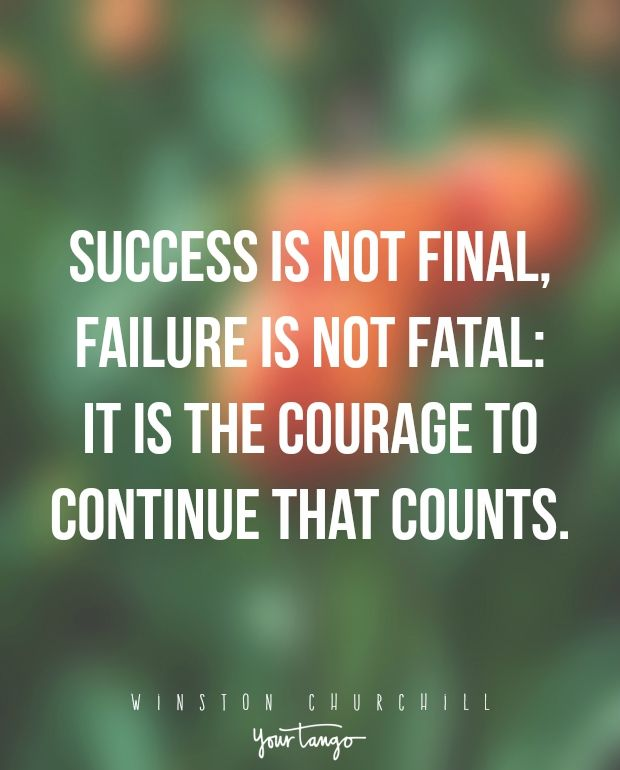 Inspirational Quotes About Failure: 17 Best Quotes About Failure On Pinterest