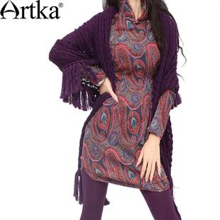 #Swanmarks Artka Purple Series Side Opening Cashew Pattern Cheongsam
