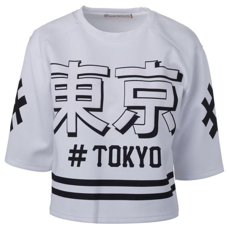 💕 Γυναικεία Μπλούζα ' 'In Tokyo ' ' T-Wall 💕 Γυναικείες Μπλούζες στο Gynaikeia.com https://www.gynaikeia.com/c/gynaikeies-mployzes #womanstyle #T-WALL