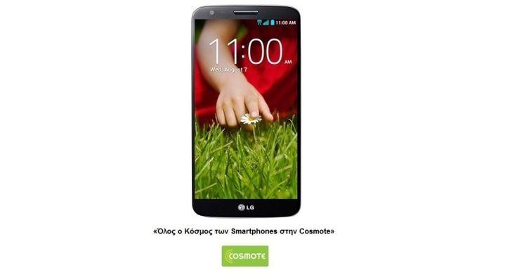 Κερδίστε το νέο smartphone LG G2 από την COSMOTE Μια τυχερή θα αποκτήσει το καινούριο, κομψό smartphone.