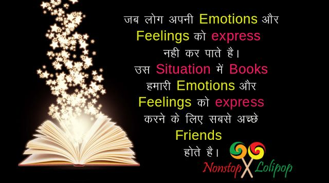 Best romantic love SMS, love shayari, sher o shayari, heart touching love sms, new love sms 2017, Dedicate a friendship and love for your friend.
