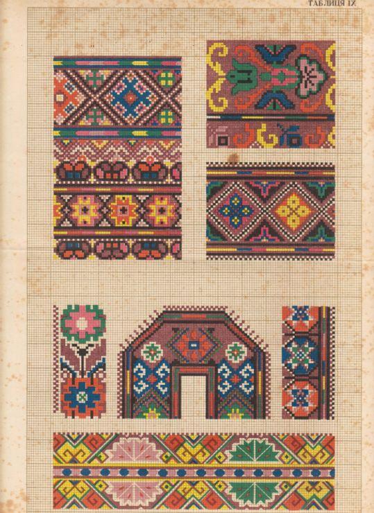 18 best patterns - book - ukraine - Українські народні вишивки ...