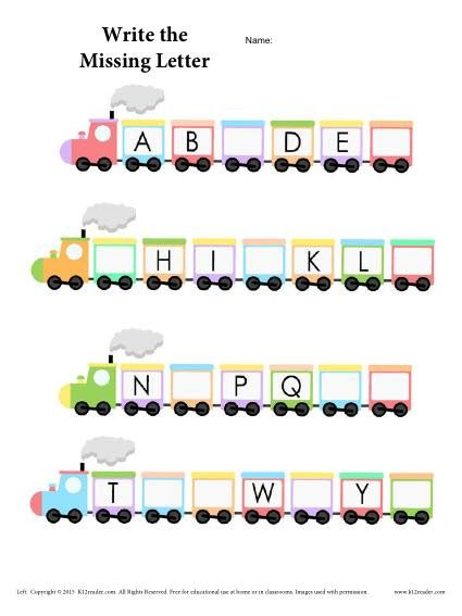 A to Z Alphabet Train Activity - Fill in the missing letter. A quick, fun activity for young learners, to help them learn their ABCs.