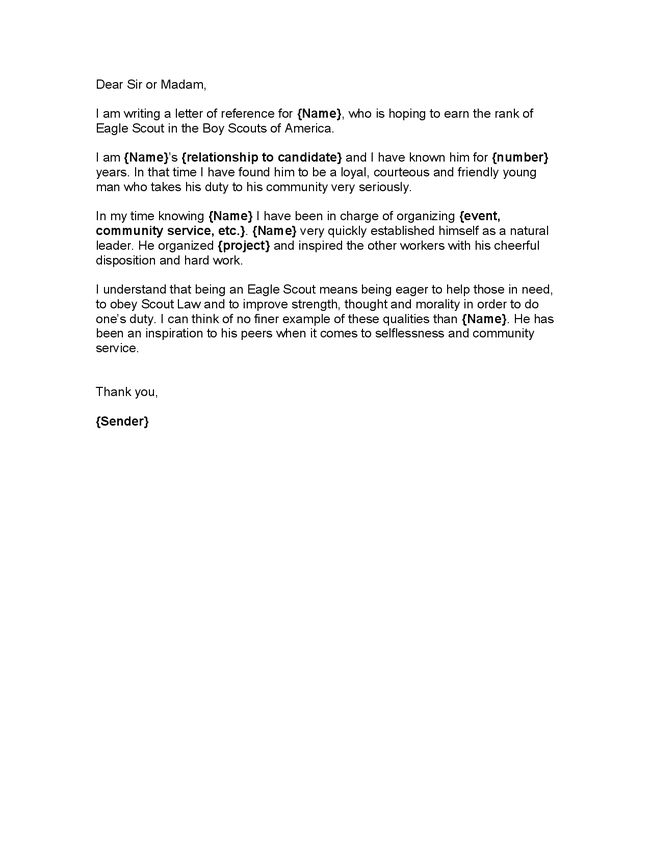 eagle scout candidate letter of recommendation
