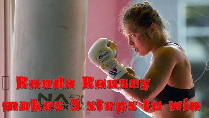 BREAKING NEWS - Ronda Rousey Makes 3 steps to WIN