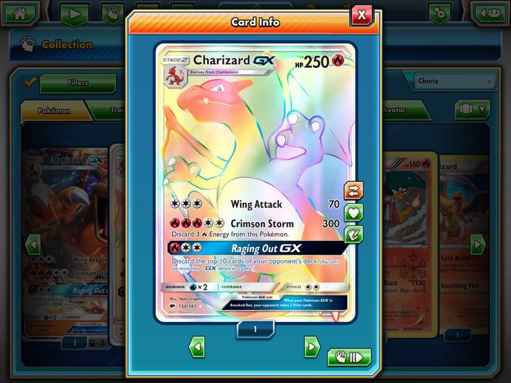 RR Charizard GX 150/147 Pokemon Digital Card For Pokemon TCG Online