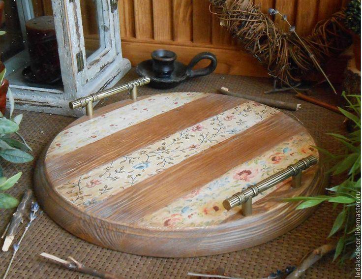 """Купить Поднос для кухни """"Цыганский романс"""" - для дома и интерьера, поднос для кухни, поднос деревянный"""