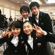 「リレハンメルユースオリンピック日本選手団結団式オフショット⑪  フィギュアスケートチームです! 山本草太選手(右上) 島田高志郎選手(左上) 白岩優奈選手(左下) 坂本花織選手(右下)  Sota Yamamoto(Figure skating) Koshiro Shimada(Figure…」