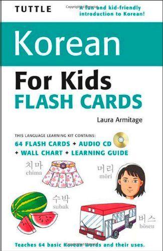 Amazon.com: korean flash cards