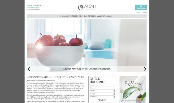 F-Design Website for Agali Houses in Santorini at http://www.agalihouses.gr/! #santorini #web #digital