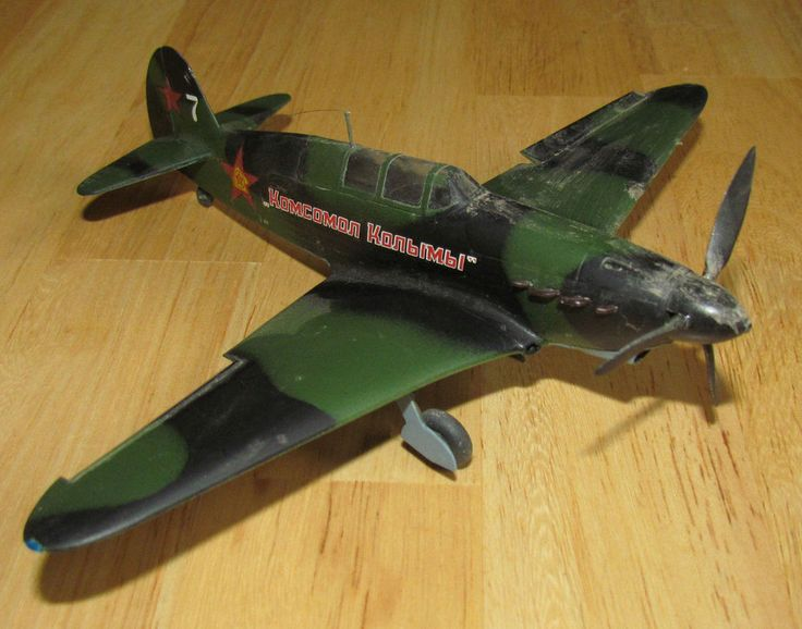 Vintage Built 1/48 Plastic Display Model Kit Airplane WWII ...