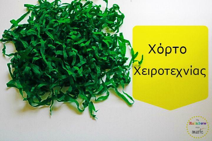 diy paper grass