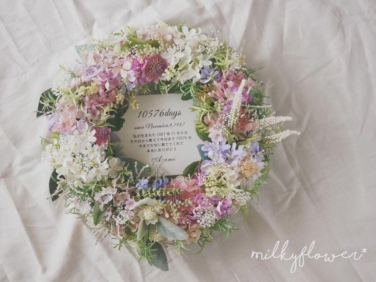 * ナチュラルボタニカルリース♡ライラックカラー* * * ご両親への贈り物に双子のリースをオーダーいただきました こちらは新婦さまのご両親へ♡ * * 草木を愉しむ 緑とお花たくさんの 自然なリース * * 動きのあるグリーンと繊細な小花がおしゃれ * * フォロワー5,000人ありがとうございます!#リース#ウエディング#ウェディング#wedding#wreath#ブライダル#結婚#結婚式 #結婚式アイテム #結婚式準備 #結婚準備 #両親#両親贈呈品 #両親へのプレゼント #両親に感謝 #ウェルカムボード#ウェルカムアイテム#ウェルカムスペース#ナチュラルウェディング#ボタニカル#アーティフィシャルフラワー#ハンドメイドリース#ガーデンウェディング#プレ花嫁#花嫁#卒花嫁#プリザーブドフラワー #結婚祝い #フラワーアレンジメント#結婚式diy