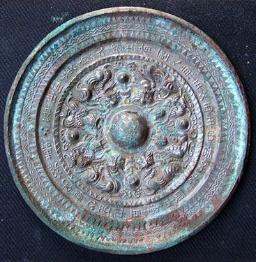 Sankakubuchi Shinjukyo 三角縁神獣鏡 Discovered 2009 in Luoyang; identified in 2015 http://ajw.asahi.com/article/behind_news/social_affairs/AJ201503020035 18.3 cm diameter  0.5 cm thick Wei Dynasty Yayoi Period