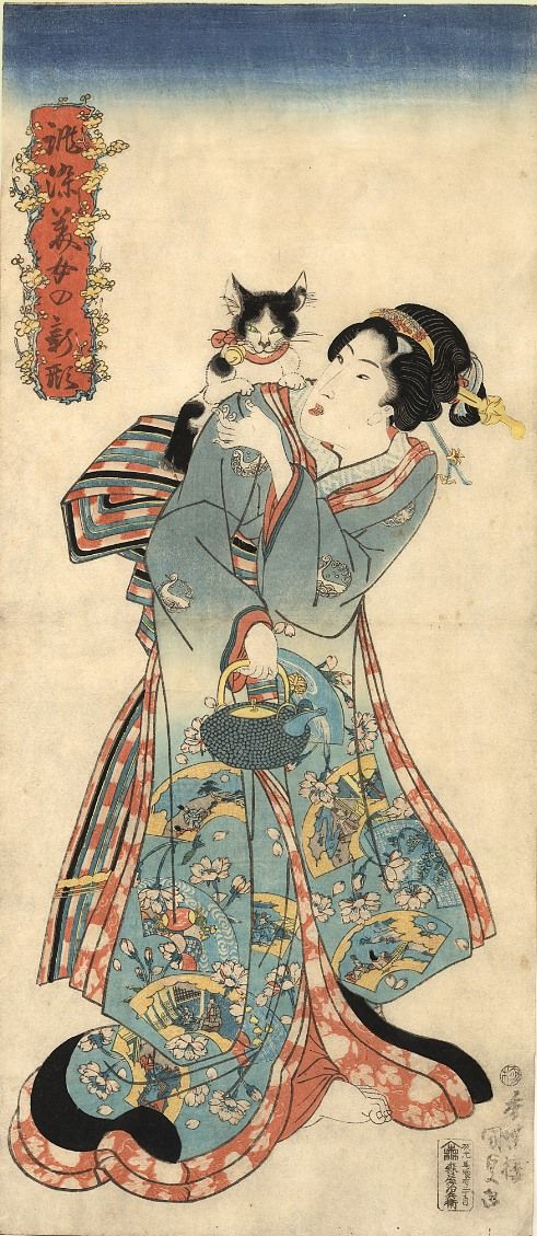 Kunisada (Nagaban) Late 1830s