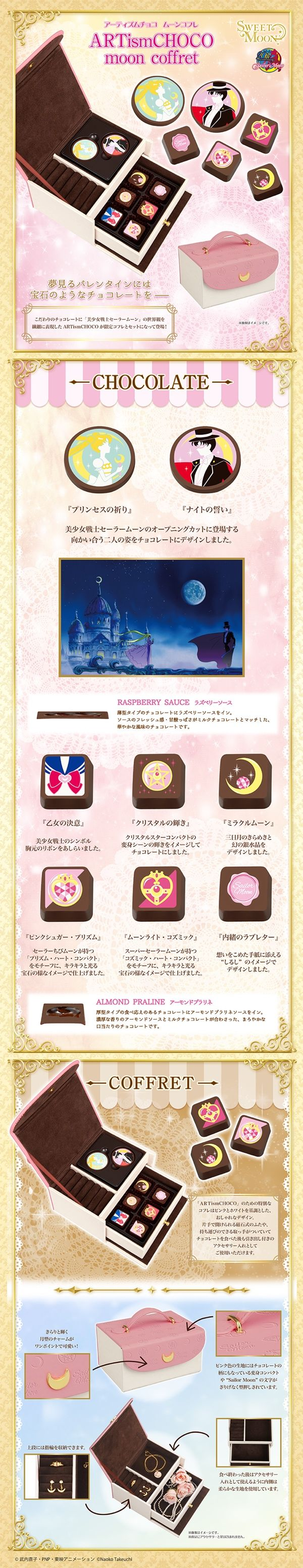 Sailor Moon News: Sucre Caratere SWEET MOON Sailor Moon Candy MAKEUP MIX and ARTismCHOCO Moon Coffret (Premium Bandai Limited) - A Rinkya Blog