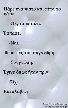 Τρρ καταλαβεςς? 😞😍