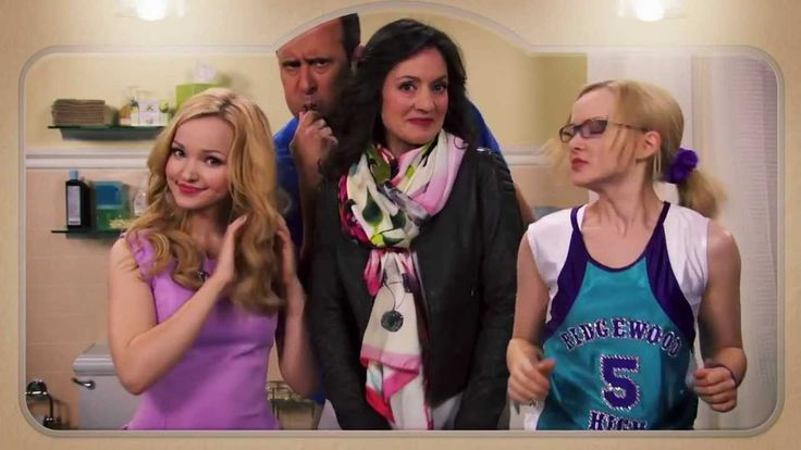 Dove cameron liv and maddie theme song - photo#34