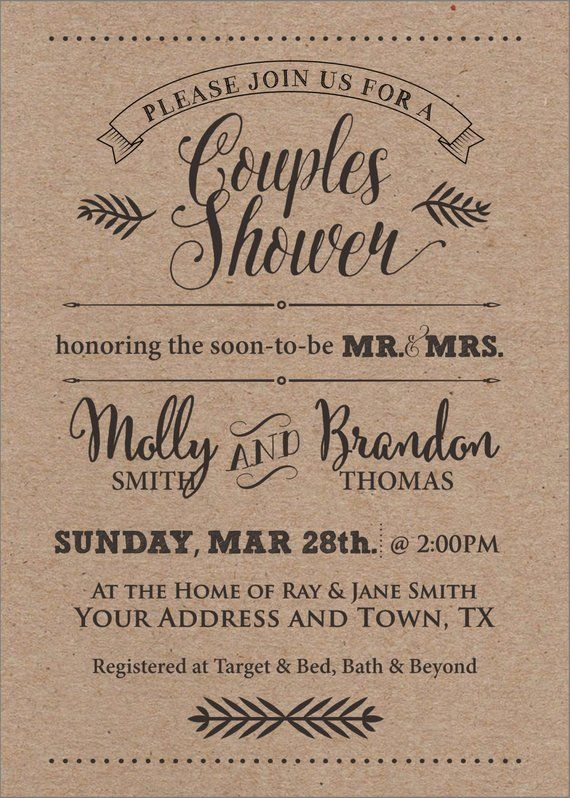 Rustic Couples Shower Invitation Digital File Only Rustic