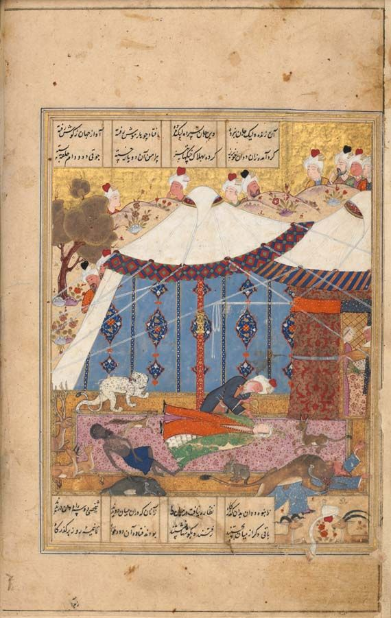Layla and Majnun Faint on Meeting, from Nizami