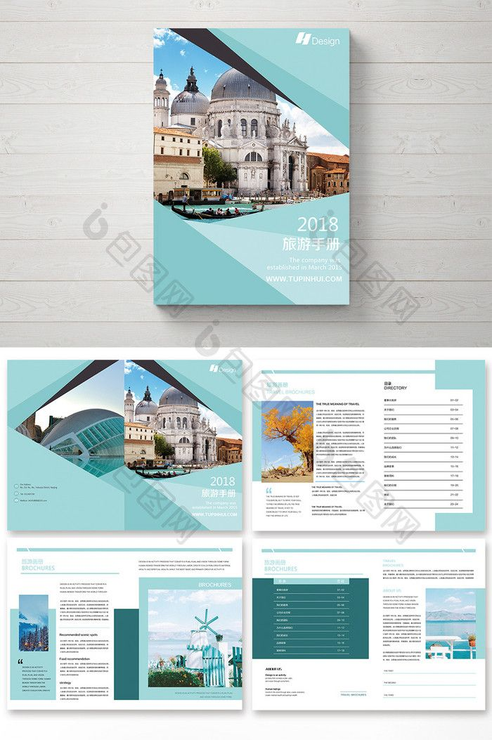 photograph about Printable Travel Brochures named Lower contemporary and easy aesthetic generate Brochure structure