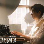 Chicago Typewriter Last Episode