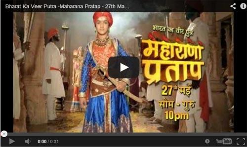 Maharana Pratap–Bharat Ka Veer Putra Serial Cast, Story & Promo - Sony TV,Story of Maharana Pratap Serial,Promo Video of Maharana Pratap Serial - Sony TV,Star Cast