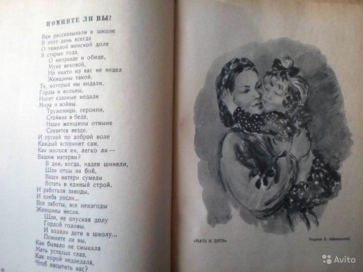 Круглый год, 1947. Детство СССР - http://samoe-vazhnoe.blogspot.ru/  #календарь_круглыйгод