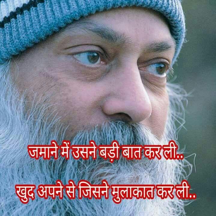 Brahma Kumaris Positive Thinking Quotes: 9263 Best Eyeshadow Tutorials Images On Pinterest