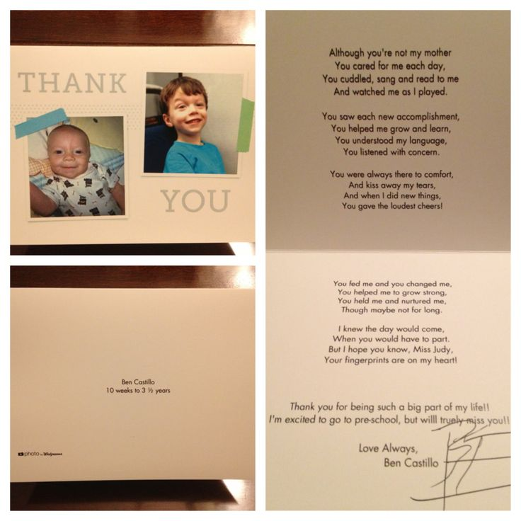 Front, Back and Inside of the Card for my son's daycare provider on his last day.  First pic is of him when he first started going and second pic is him just before his last day.  Found the poem online and made the card via Walgreens.