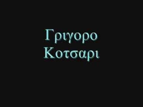 Τονγιαλιδικον Τικ