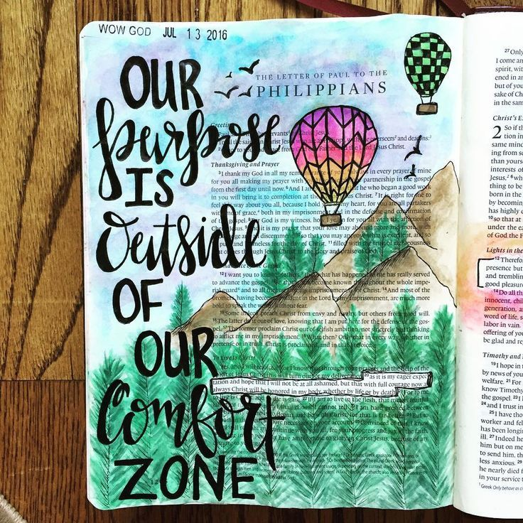 What an inspiring Bible journaling idea because this can be so true! God calls us higher and higher into our purpose in Him! Be willing to get out of your comfort zone and grow in God!
