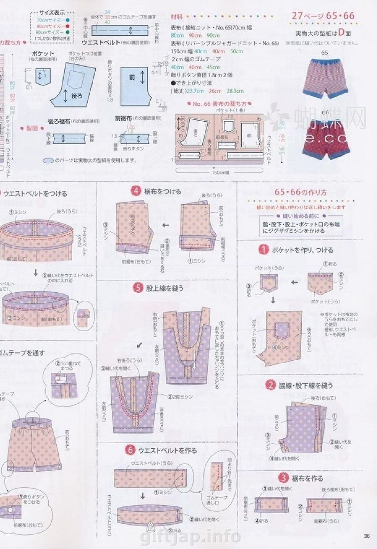 #ClippedOnIssuu from Dress013