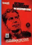 Anthony Bourdain: No Reservations - Collection 7 [3 Discs] [DVD]