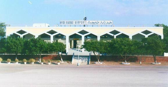 Hyderabad Airport, PIA - Pakistan International Airlines