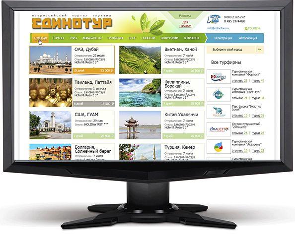 Russian tourist portal | Russian tourist portal