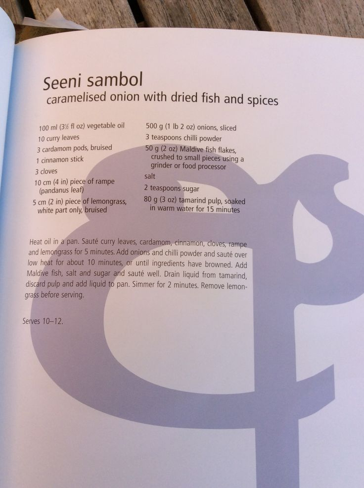 "Seeni Sambol - From ""Sri Lankan Flavours - a journey through the island's food and culture"" by, Channa Dassanayaka"
