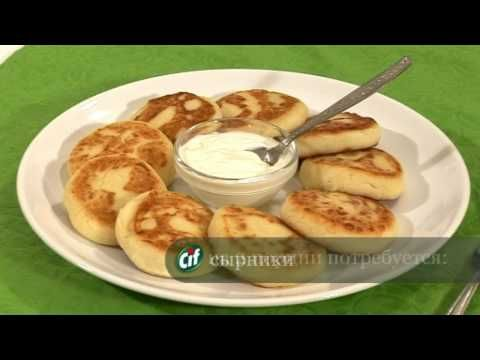 Syrniki - Russian cheese pancakes (Сырники классические - видеорецепт)