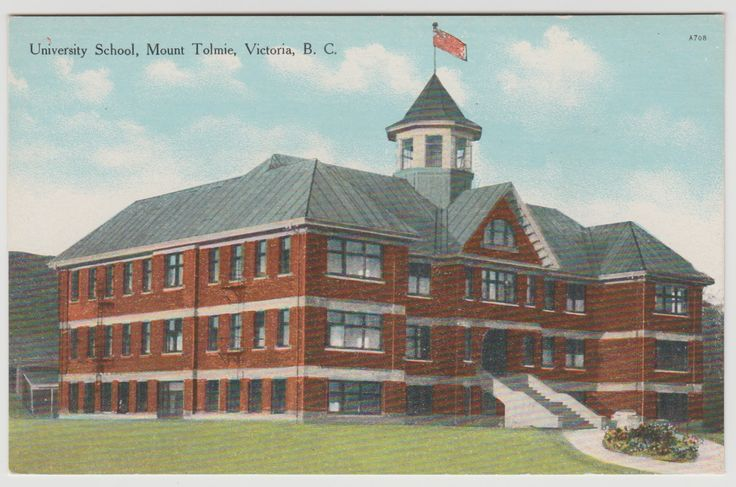 VICTORIA, BC - University School at Mount Tolmie, which eventually amalgamated with St. Michael's School to become SMUS.