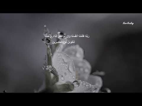 Powerful Dua for self healing and heart purifying - by Sheikh Ismail