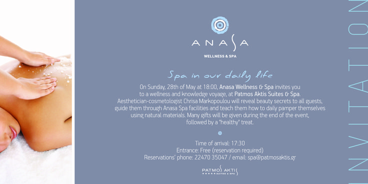 Οn Sunday, 28th of May at 18:00, «Anasa Wellness & Spa» invites you to a wellness and knowledge voyage, at «Patmos Aktis Suites & Spa». Aesthetician-cosmetologist Chrysa Markopoulou will reveal beauty secrets to all guests, guide them through Anasa Spa facilities and teach them how to daily pamper themselves using natural materials. Many gifts will be given during the end of the event, followed by a «healthy treat».   Time of arrival: 17:30 Entrance: Free (reservation required) Reservations'…