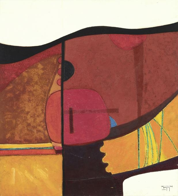 Presence (1975) - Mohamed KacimiIllustratie Painting, Art Mixed, Presence 1975, Art Abstract, Africa Art, Peintre Marocain, Mohammed Kacimi, Kacimi 1942 2003, Artists Peintre