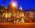 #JSTakeMeThere An Amsterdam Mystery Hotel (Amsterdam, Netherlands) - Jetsetter