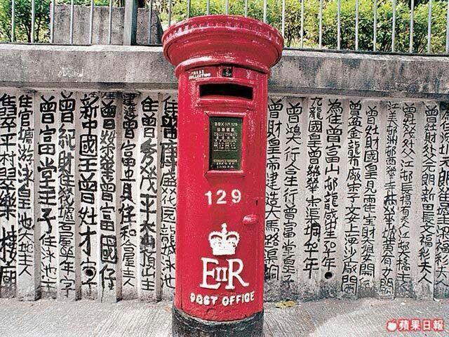Britsh Hong kong