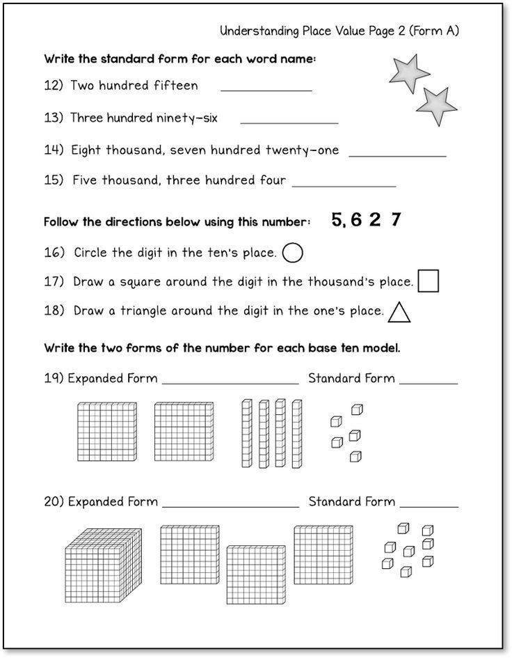 Place Value Printables 3rd Grade To Practice Reading And Writing Word Names Expanded Numbers And Under Place Value Worksheets Place Values Math Place Value