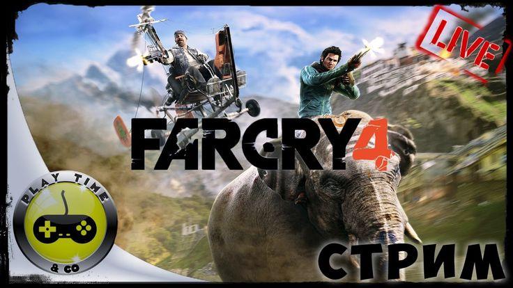FARCRY 4 - Часть 4 (В 18-00 по МСК)